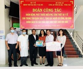 Tặng máy thở trị giá 150 triệu đồng cho Côn Đảo