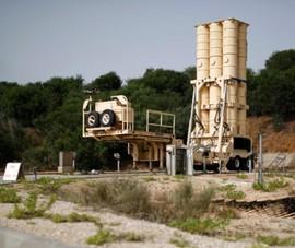 Israel vô tình để lộ bản đồ căn cứ quân sự mật