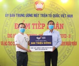 TCPVN hỗ trợ 500 triệu đồng cho Bệnh Viện Bạch Mai