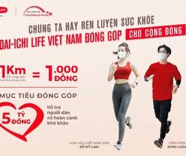 """Giải đi/chạy bộ trực tuyến """"Dai-ichi - Cung đường yêu thương 2021"""""""