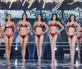 Dàn sao đổ bộ đêm chung kết Hoa hậu Việt Nam 2020