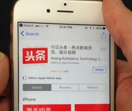Startup Trung Quốc tăng giá trị 40 lần trong 3 năm