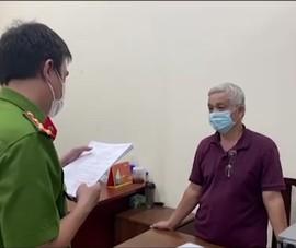 Vụ tự thiêu ở Thủ Đức: Khởi tố và bắt tạm giam Facebooker Phan Anh Hữu