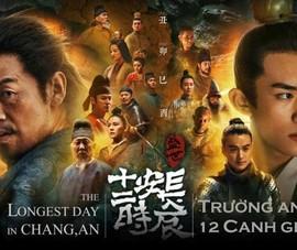 Phim cổ trang kinh phí đầu tư lớn nhất Trung Quốc lên sóng