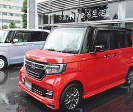 Ô tô siêu nhỏ của người Nhật có thể biến mất
