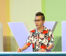 Hoàng Rapper: 'Tôi giao hết mật khẩu cá nhân cho bà xã'
