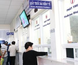 Những khoản chi phí khám, chữa bệnh không được hưởng BHYT