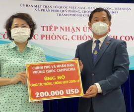 Campuchia ủng hộ 200.000 USD cho TP.HCM phòng, chống dịch COVID-19