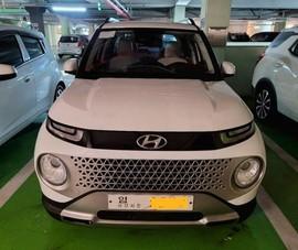 Hé lộ thông tin về chiếc SUV siêu nhỏ sắp ra mắt của Hyundai