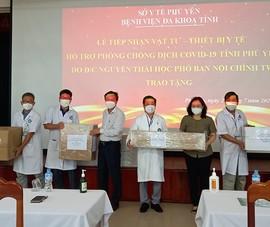 Trao tặng thiết bị, vật tư y tế hỗ trợ tỉnh Phú Yên chống dịch COVID-19