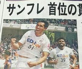 Tiền đạo số 1 Thái Lan Dangda sắp rời J-League