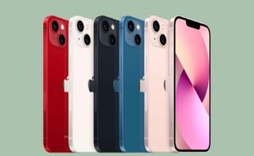 Giá bán dự kiến iPhone 13 Series tại Việt Nam ra sao?
