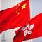 Trung Quốc, Mỹ lên tiếng chuyện Hong Kong hoãn bầu cử