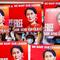 Bà Suu Kyi sẽ hầu tòa trực tuyến trong tuần này