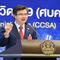 Thái Lan chuẩn bị chương trình 'cách ly biệt thự' cho du khách
