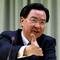 Đài Loan kêu gọi WHO loại bỏ sự can thiệp chính trị của TQ