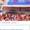 Bị giả mạo, Bệnh viện Nhi Đồng I lập Fanpage chính thức