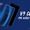 Vivo ra mắt mẫu smartphone cho FIFA World Cup 2018