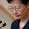 Trưởng đặc khu Hong Kong 'sẽ từ chức nếu có thể'