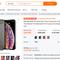 Làm thế nào để mua hàng trên Alibaba?