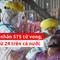 Tình hình dịch COVID-19 ở Việt Nam tính đến trưa 16-8