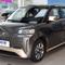 Ô tô điện nhỏ gọn với giá chỉ từ 281 triệu đồng