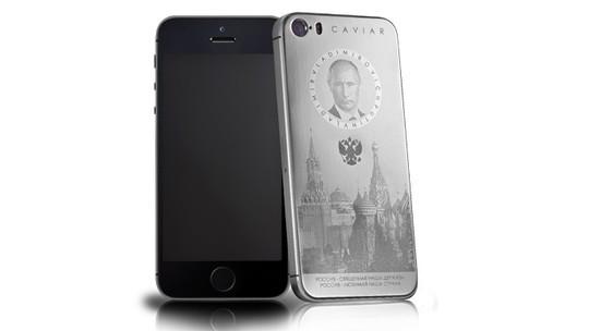 iPhone vỏ titan sắp xuất hiện trên thị trường