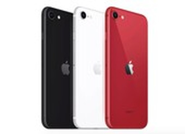 Rò rỉ giá dự kiến của iPhone SE 2020 khi về Việt Nam