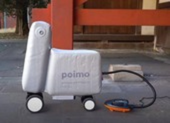 Mẫu xe điện siêu nhỏ Poimo có thể bỏ vừa vào ba lô
