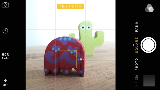 Cách khóa sáng và khóa nét khi chụp ảnh bằng iPhone | Tuyệt chiêu | PLO