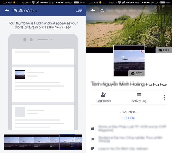 facebook-video-profile