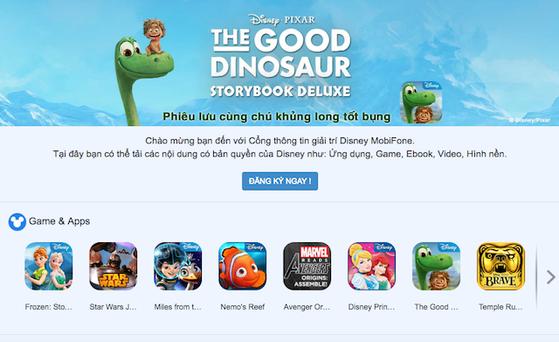 MobiFone ra mắt cổng thông tin giải trí Disney