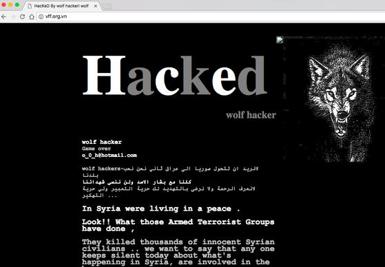 Trang web của Liên đoàn bóng đá Việt Nam bị tấn công thay đổi giao diện. Ảnh: M.HOÀNG