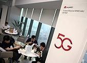 Mỹ không hợp tác với các quốc gia sử dụng hệ thống của Huawei