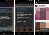 Danh sách 29 ứng dụng ăn cắp hình ảnh riêng tư trên điện thoại
