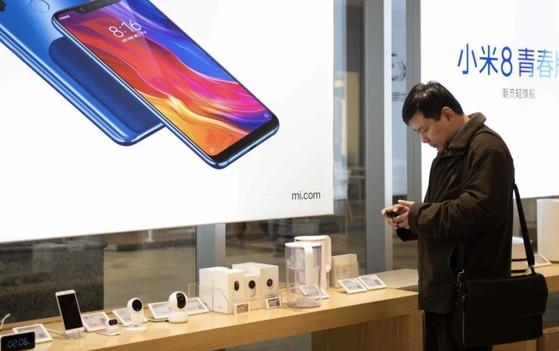 smartphone-trung-quoc