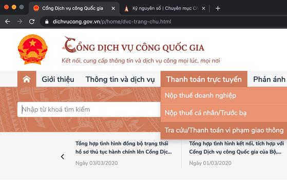 cong-dich-vu-cong-quoc-gia