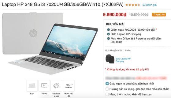 laptop-hp-348-g5