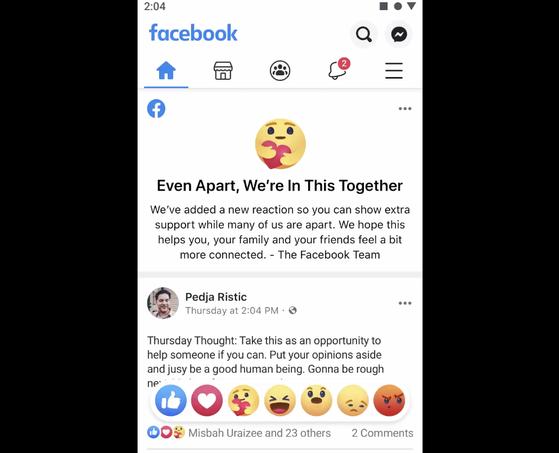 facebook-care-reaction