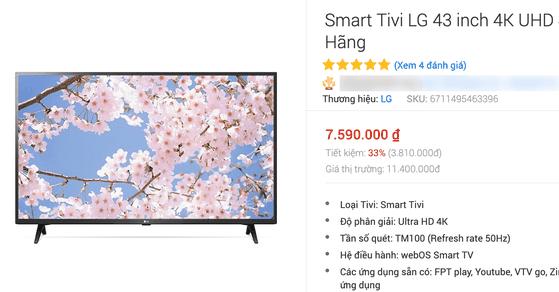 tv-lg-43-inch-4k