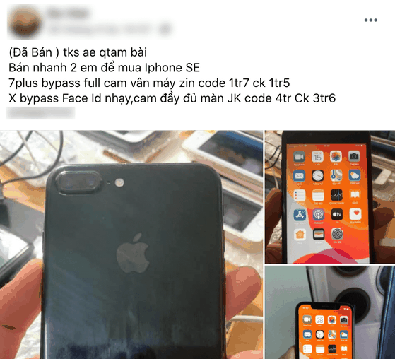 iPhone-bypass