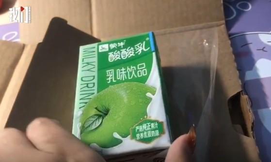 hop-sua-chua