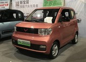 Lộ diện mẫu ô tô điện giá chỉ 100 triệu đồng