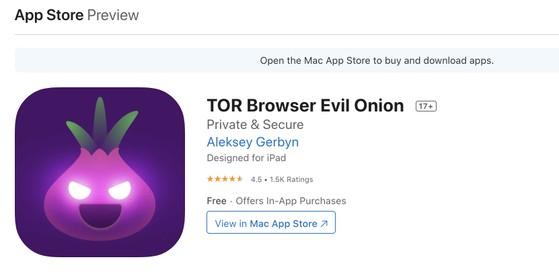 ung-dung-lua-dao-app-store