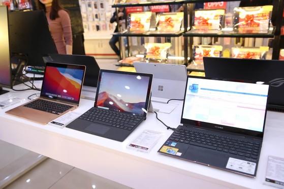 laptop-giam-gia