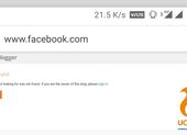 Sử dụng UC Browser có thể khiến bạn bị tấn công