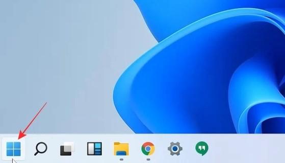 menu-start-windows-11