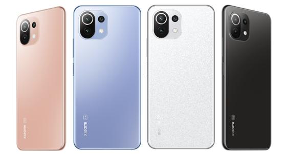 Xiaomi-11t-Lite-5G-NE