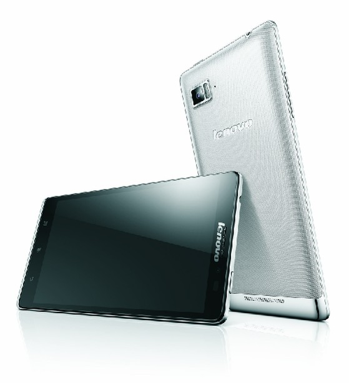 Lenovo-Vibe-Z-3818-1390683665.jpg