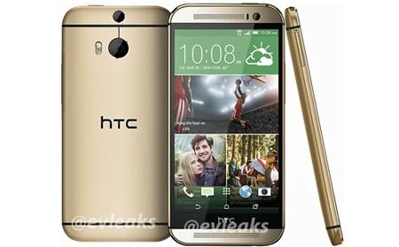 Hình ảnh chính thức củaThe All New HTC One đã bị rò rỉ trên Internet.